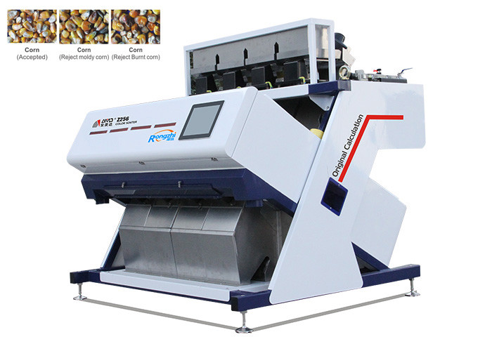 Powerful Software Operation Automatic Sorting Machine With Remote Control System