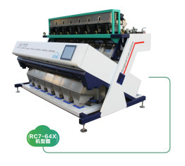 2 Chute Color sorter Machine , High Accuracy Rice Colour Sorting Machine